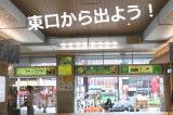 tokyo2-1
