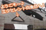 tokyo2-12