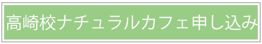 cafetakasaki